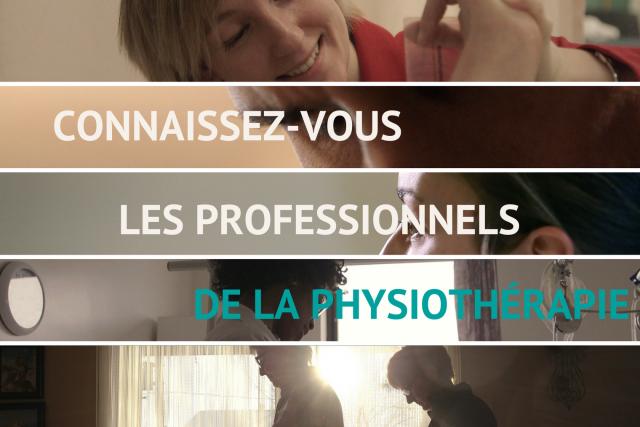 Physiothérapeutes et thérapeutes en réadaptation physique: connaissez-vous les professionnels de la physiothérapie?